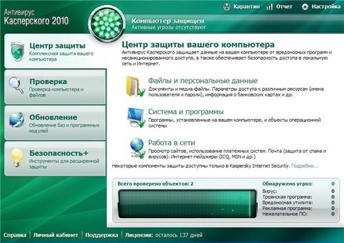 Windows 7 Home Basic 64 Bit Образ